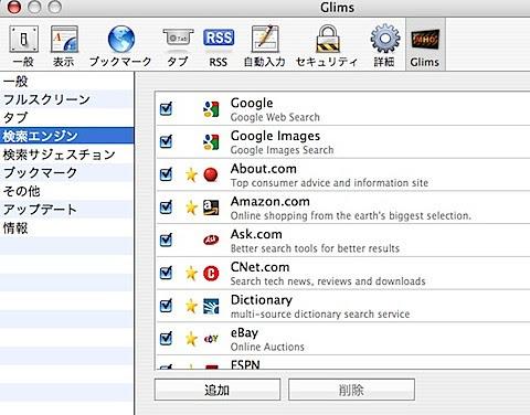 glims-kensaku.jpg