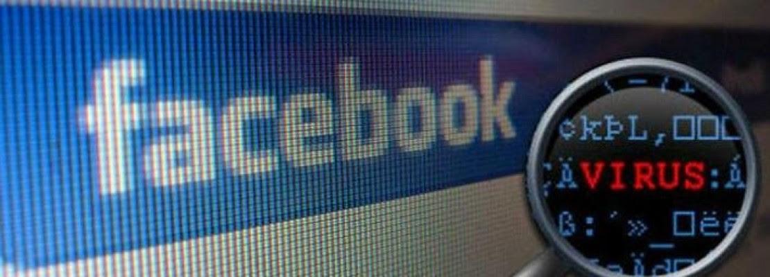 O νέος ιός που διαδίδεται μέσω  Facebook -Το βίντεο που πρέπει να προσέχουν οι χρήστες