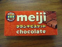 Meiji Crunchy Biscuit Chocolate