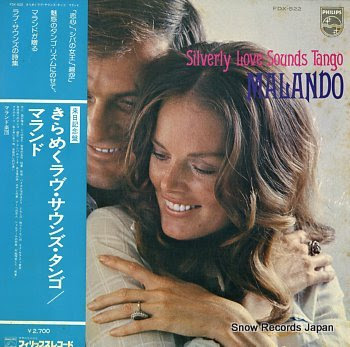 MALANDO silverly love sounds tango