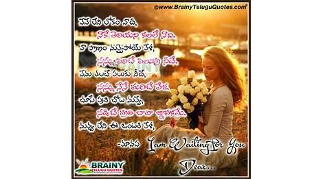 Best 70 I Miss You Heart Touching English Words Telugu Whatsapp