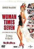 女と女と女たち (1967) (ユニバーサル・セレクション2008年第3弾) 【初回生産限定】 [DVD]