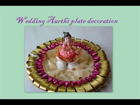 Wedding Aarthi plate decoration   YouTube