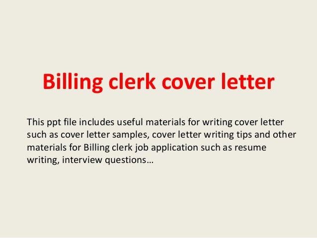 Billing Clerk Cover Letter