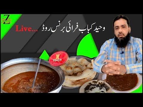 Laziz Kabab Fry | Burns Road Kay Mashoor Waheed Kabab Fry