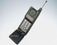 Meu primeiro telefone celular