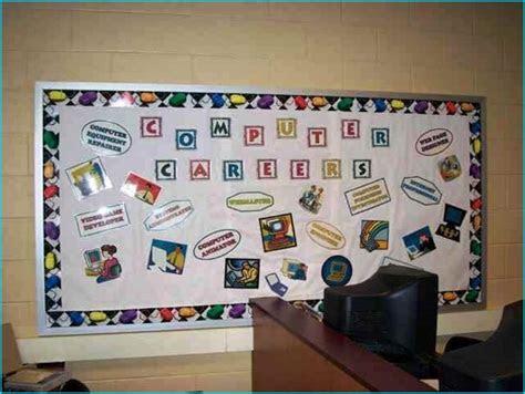 creative computer lab bulletin board decoration ideas