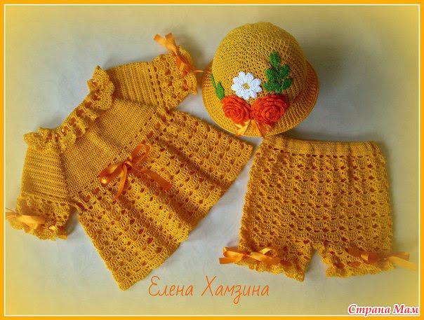 Openwork set bright yellow.  Author MK - Elena Khamzina