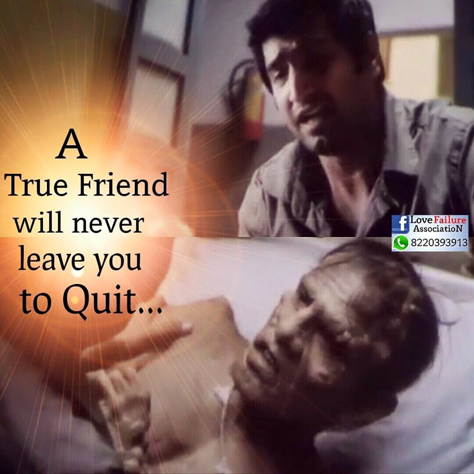 True Friendship Quotes Archives Facebook Image Share