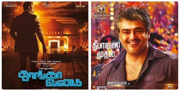 Kamal's Thoongavanam & Ajith's Vedhalam
