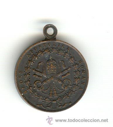 (1849) RARA MEDALLA MILICIAS ESPAÑOLAS EN LA RESTAURACIÓN SOLIO PONTIFICIO (Militar - Medallas Españolas Originales )