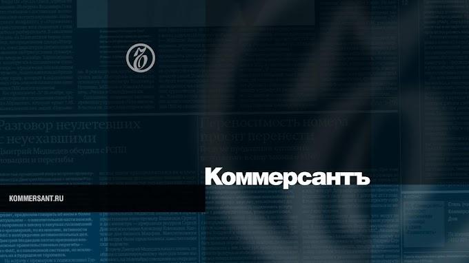 ЛДПР предложила обратиться к «Аэрофлоту» с просьбой сохранить рейсы в Тюменскую область и ХМАО