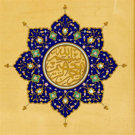 iconoclastic islamic art artist  work productions