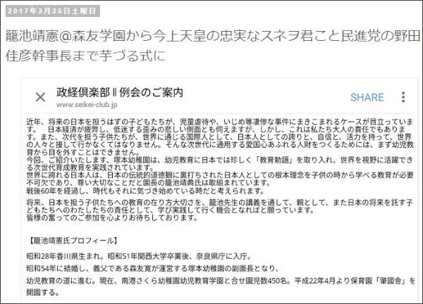 http://tokumei10.blogspot.com/2017/02/blog-post_57.html
