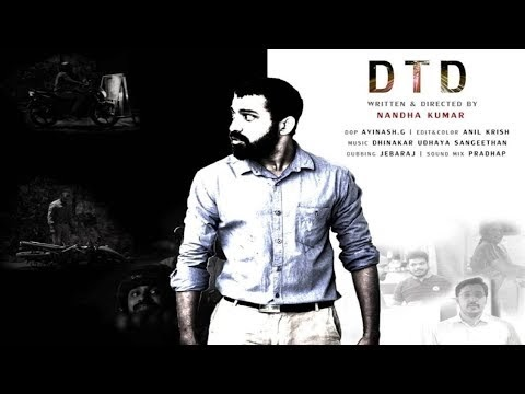 DTD Tamil Short Film