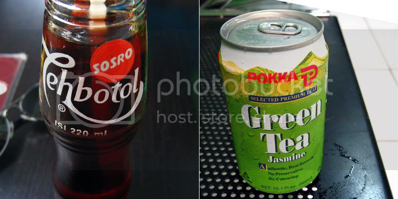 Bottled and Canned Teas