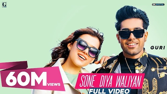 Guri Sone Diya Waliyan Song Lyrics Punjabi Song - Guri Lyrics
