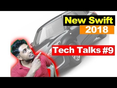 Swift New 2018 Price Leaked Before Launch