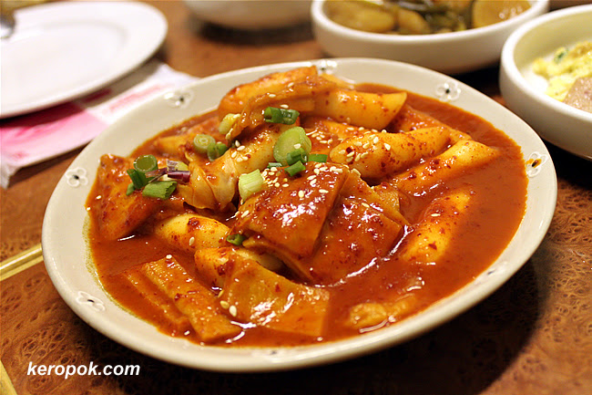 Korean Rice Cake