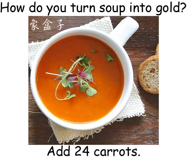 carat 克拉 carrot 紅蘿蔔 胡蘿蔔