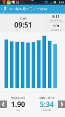 20130216_RunKeeper(Running-2)