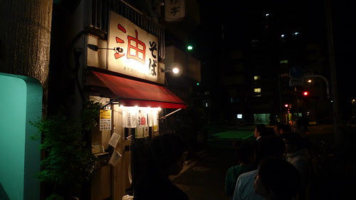 People lining up outside Abura Soba after midnight