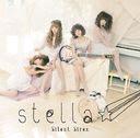 stella / Silent Siren