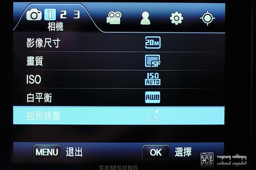 Samsung_NX200_color_01