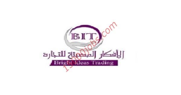 سبلة الوظائف عمان - شركة الأفكار المضيئة تطلب مسوقين بالعمولة من الجنسين