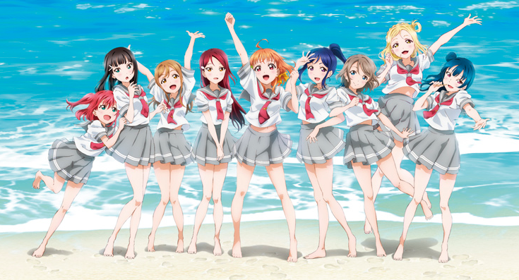 Love Live! Sunshine!! (TV Anime)