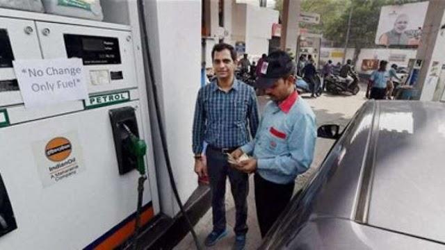 पेट्रोल-डीजल पर देना होगा 1 रुपए प्रति लीटर का उपकर, आंध्र सरकार सड़क विकास पर करेगी खर्च