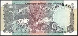 IndP.86g100RupeesND198788Ar.jpg