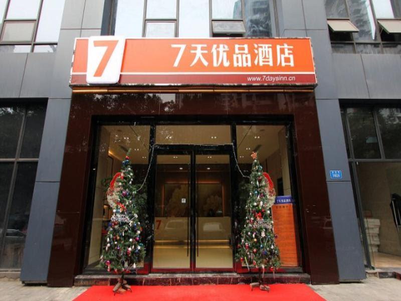 7 Days Premium Chongqing Hongqi Hegou Jiazhou Branch Reviews