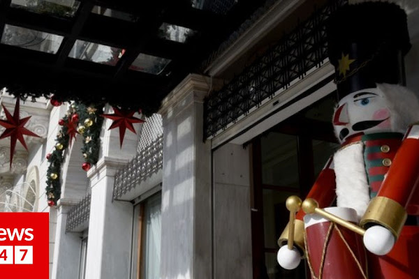 2042e221b36 Εορταστικό ωράριο: Τι ώρες θα λειτουργήσουν τα καταστήματα την Κυριακή -  Αγορά | News 24/7