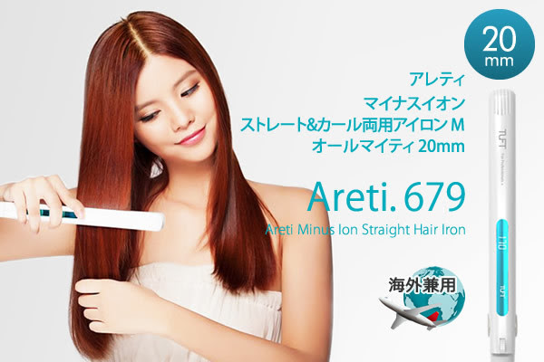 Amazon jp 売れ筋ランキング ヘアアイロン の中で最も人気  - ヘアアイロン ストレート 人気