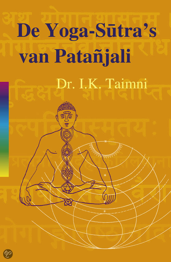 Patanjali Yoga Sutras A Translation as PDF and ePub (eBook) eBook