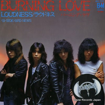 LOUDNESS burning love