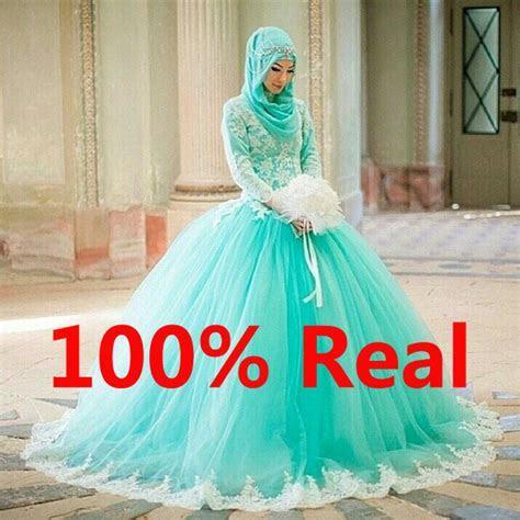 Muslim Wedding Dress Indian ? Fashion Name