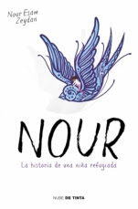 Nour Nour Esam