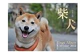 2012カレンダー ドッグズアルバム柴犬