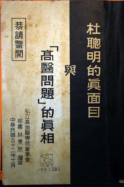 copy (10)