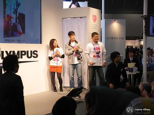 Yokohama_CP_Plus_21