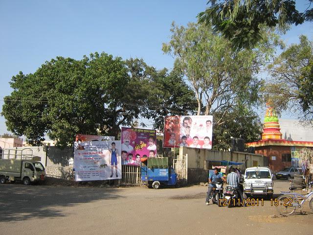 Welcome to Lohegaon! - Visit to Pankaj Aasmaan  on Lohegaon Wagholi Road at Lohegaon Pune 411 047
