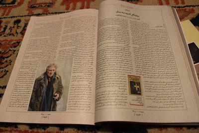 http://aamout.persiangig.com/image/book/andoh-beljik-2.jpg