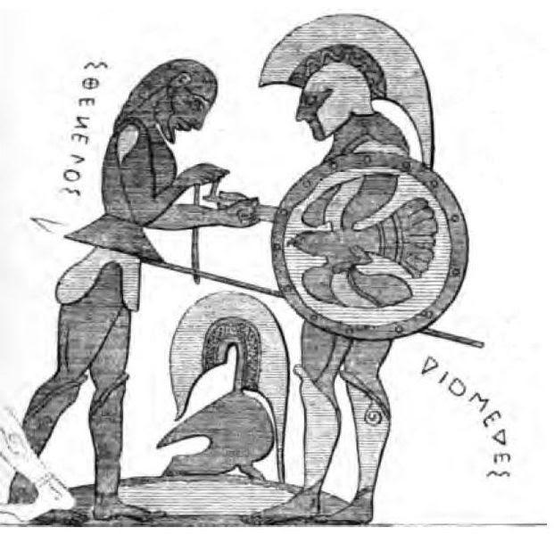 Αρχείο:Sthenelos & Diomedes.JPG