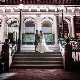 Hilton Glasgow Grosvenor, Wedding Ceremony and Reception