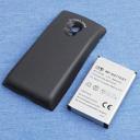 【送料無料】超大容量バッテリーパック for Xperia SO-01B(ブラック)