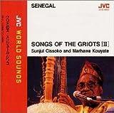 """グリオの王/スンジュール・シソコ~西アフリカ竪琴""""コラ""""の至芸"""