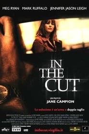 The Cut Stream
