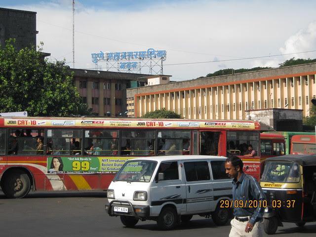 Pune Mahanagarpalika - Pune Municipal Corporation (PMC)IMG_3083